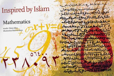 matematika-islam